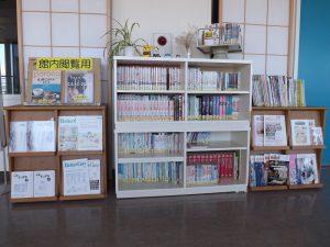 絵本や雑誌コーナー
